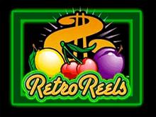 Онлайн-слот Ретро Барабаны в азартном казино